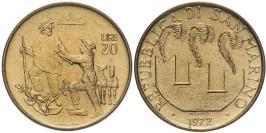 20 лир 1972 Сан-Марино UNC