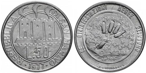 50 лир 1977 Сан-Марино — Экология UNC