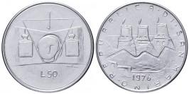 100 лир 1976 Сан-Марино — Республика UNC