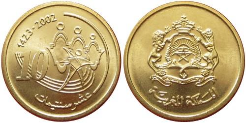 10 сантимов 2002 Марокко UNC
