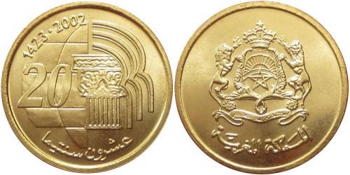 20 сантимов 2002 Марокко UNC
