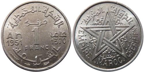 1 франк 1951 Марокко