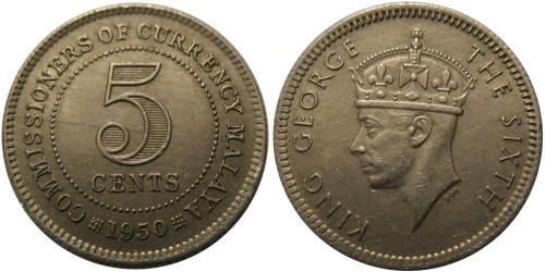 5 центов 1950 — Малайя