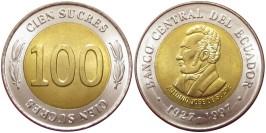 100 сукре 1997 Эквадор — 70 лет Центробанку