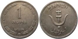 1 прута 1949 Израиль