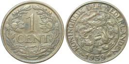 1 цент 1939 Нидерланды