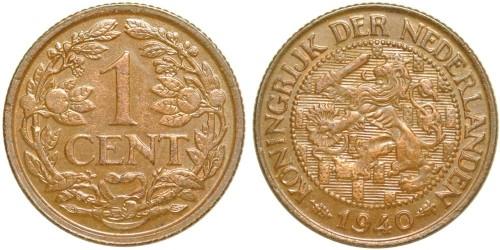 1 цент 1940 Нидерланды