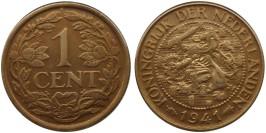 1 цент 1941 Нидерланды