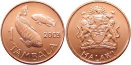 1 тамбала 2003 Малави
