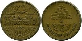25 пиастров 1952 Ливан