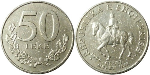 50 леков 1996 Албания