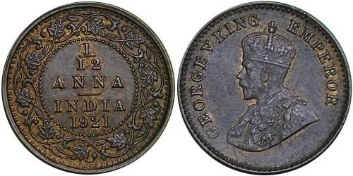 1/12 анна 1921 Британская Индия