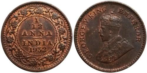1/12 анна 1932 Британская Индия