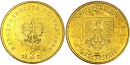 2 злотых 2004 Польша — Малопольское воеводство