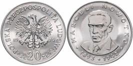 20 злотых 1974 Польша — Марсель Новотко (1893 — 1942) — знак монетного двора