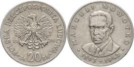 20 злотых 1976 Польша — Марсель Новотко (1893 — 1942) — знак монетного двора