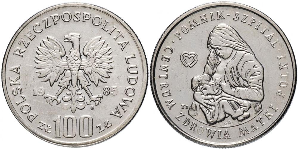 100 злотых 1985 Польша — Центр здоровья матери
