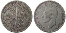 1/2 кроны 1948 Великобритания