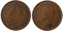 1/4 пенни 1943 ЮАР (Британская Южная Африка)