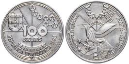 100 эскудо 1990 Португалия — Золотой век открытий — Астронавигация