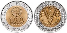 100 эскудо 1995 Португалия — 50 лет продовольственной программе ФАО