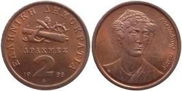 2 драхмы 1988 Греция