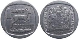 1 ранд 1993 ЮАР