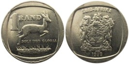 1 ранд 1999 ЮАР