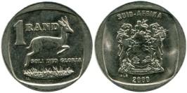 1 ранд 2000 ЮАР