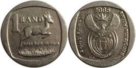 1 ранд 2005 ЮАР