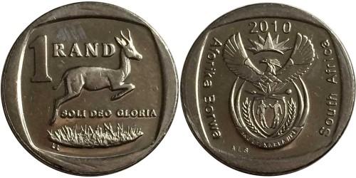 1 ранд 2010 ЮАР