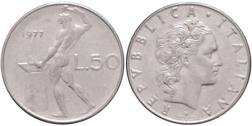 50 лир 1977 Италия