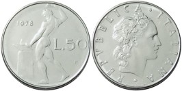 50 лир 1978 Италия