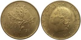 20 лир 1981 Италия