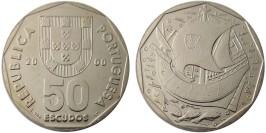 50 эскудо 2000 Португалия UNC