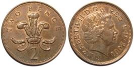 2 пенса 2001 Великобритания