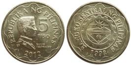5 писо 2012 Филиппины