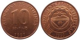 10 сентимо 1997 Филиппины