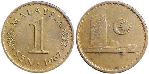 1 сен 1967 Малайзия