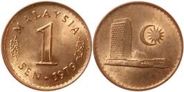 1 сен 1979 Малайзия