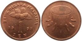 1 сен 1998 Малайзия