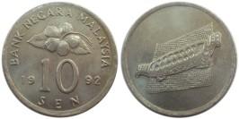 10 сен 1992 Малайзия