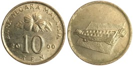 10 сен 2000 Малайзия