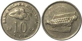 10 сен 2002 Малайзия