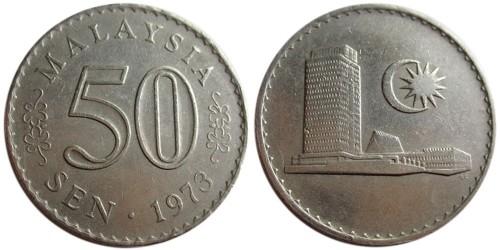 50 сен 1973 Малайзия