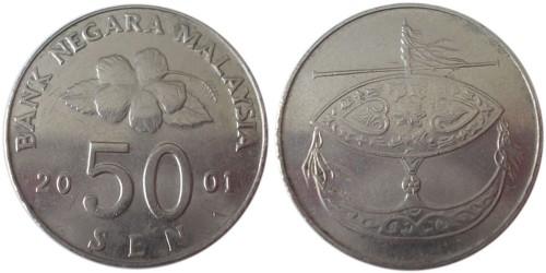50 сен 2001 Малайзия