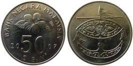 50 сен 2007 Малайзия