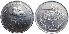 50 сен 2008 Малайзия