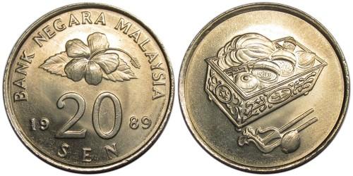 20 сен 1989 Малайзия