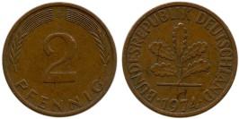 2 пфеннига 1974 «G» ФРГ